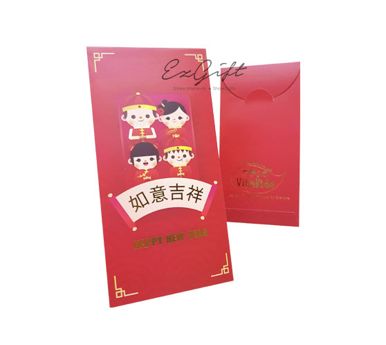 Past-project_Red-packet.-2