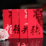 red-packet-2