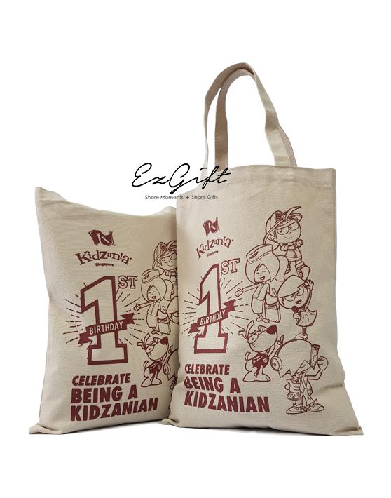 Past project_Kidzanian
