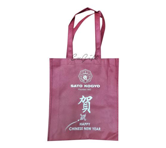 Past-project_CNY-Bag