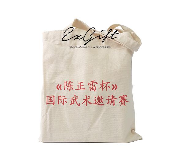 Past-project_Zhengtaiji