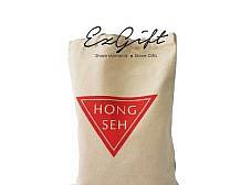 Hong Seh