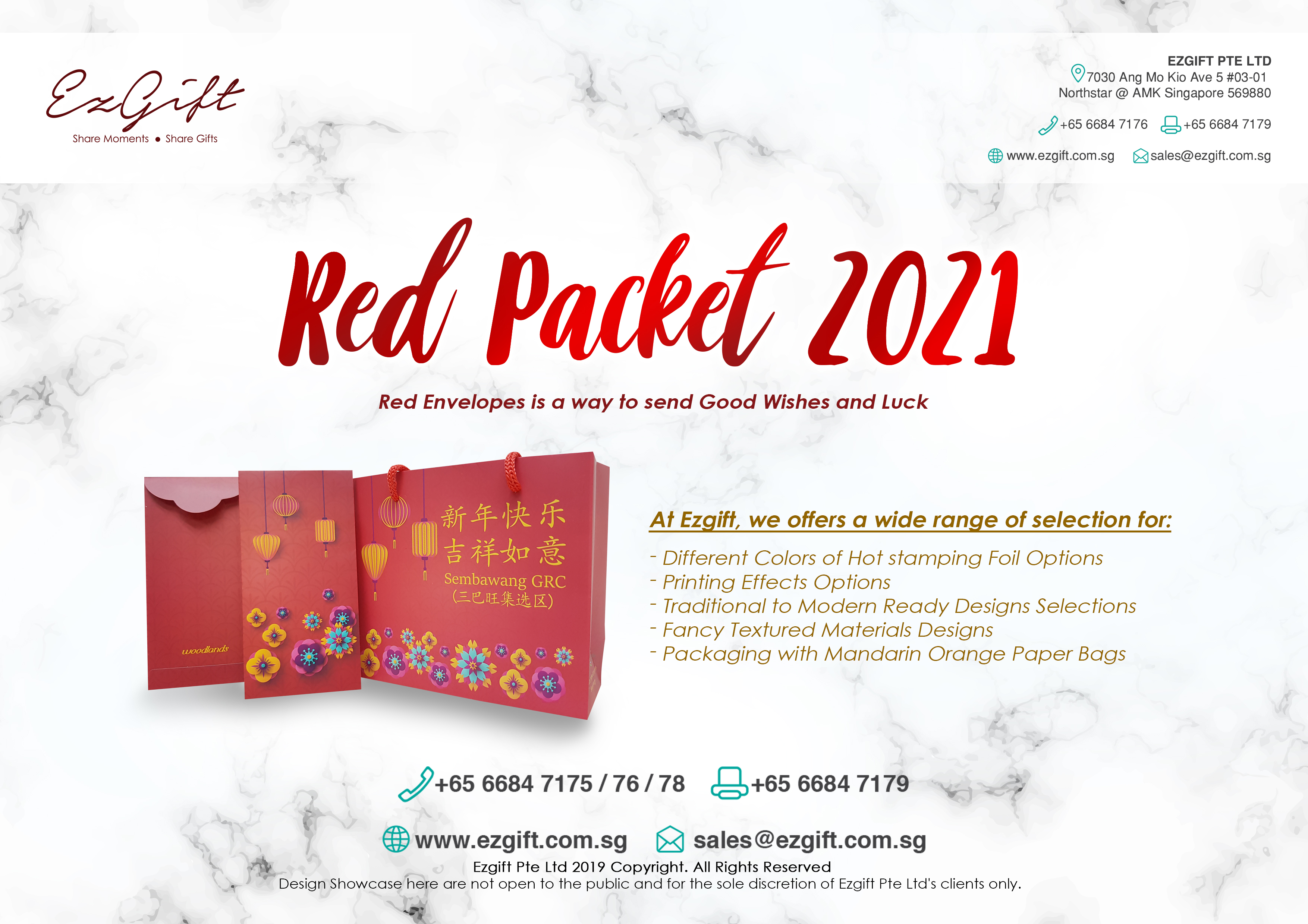 Ezgift_Red Packet_2021_1