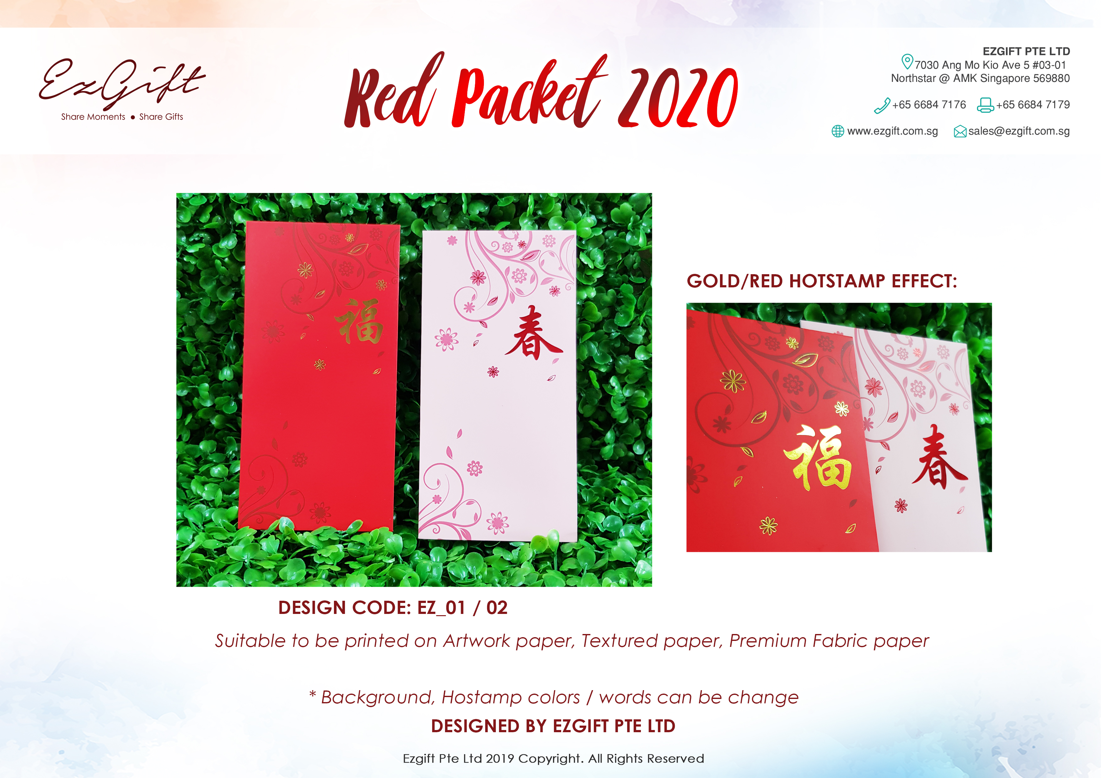Red Packet_2020 _1-2