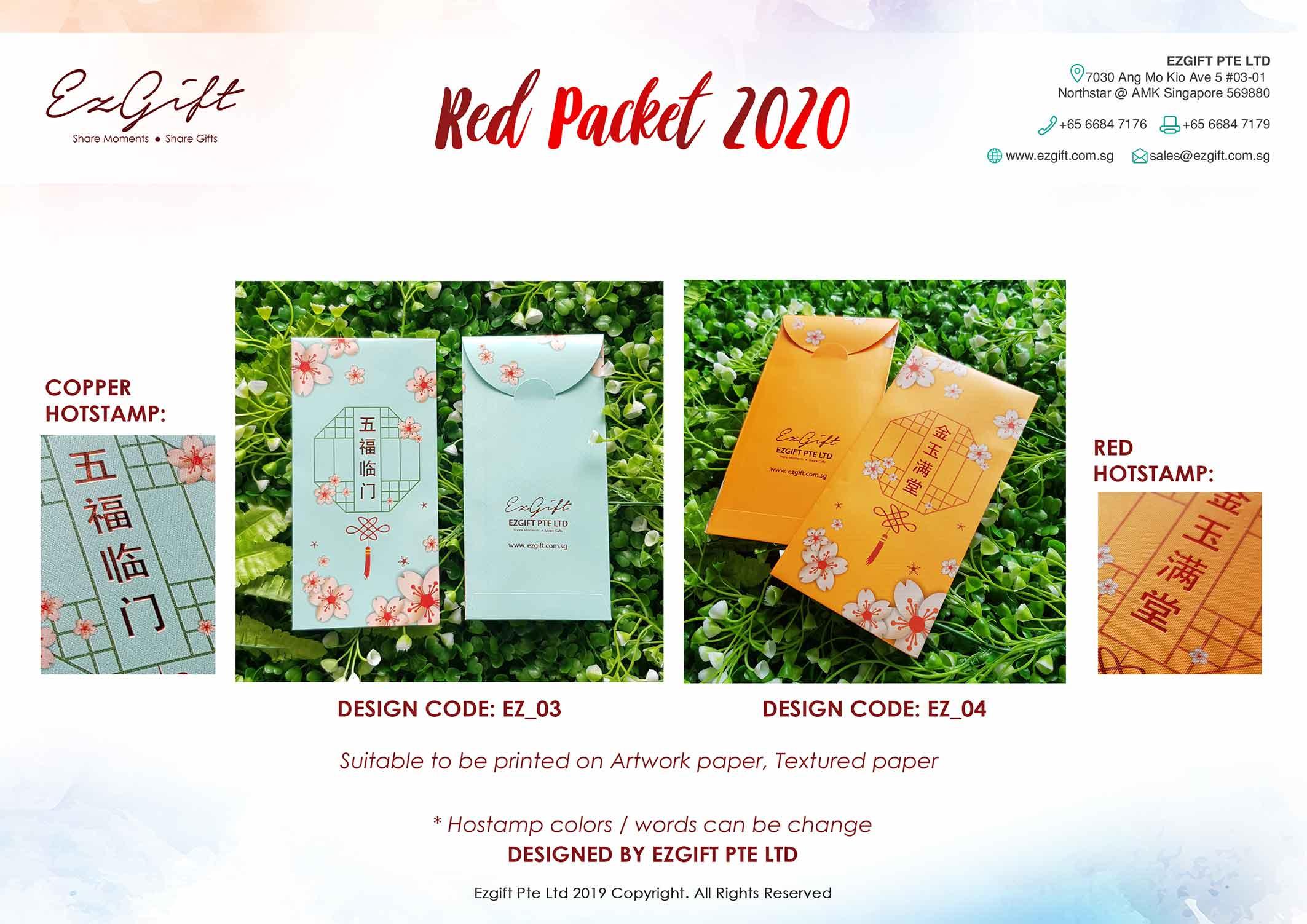 Red-packet-2020_2