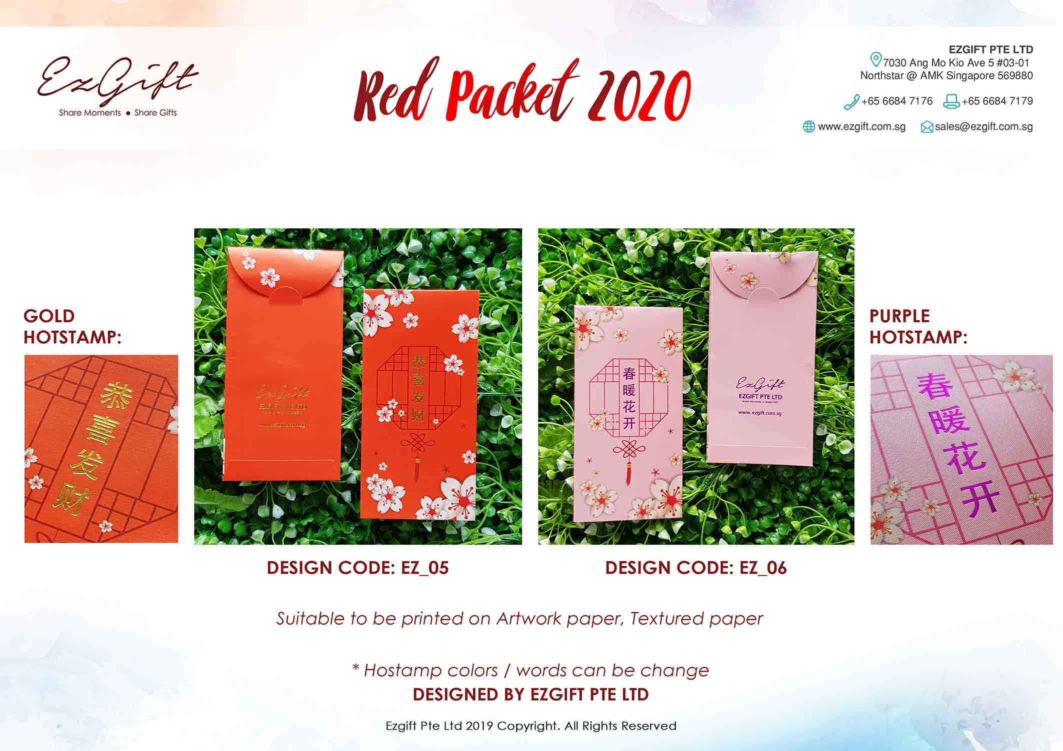 Red-packet-2020_3