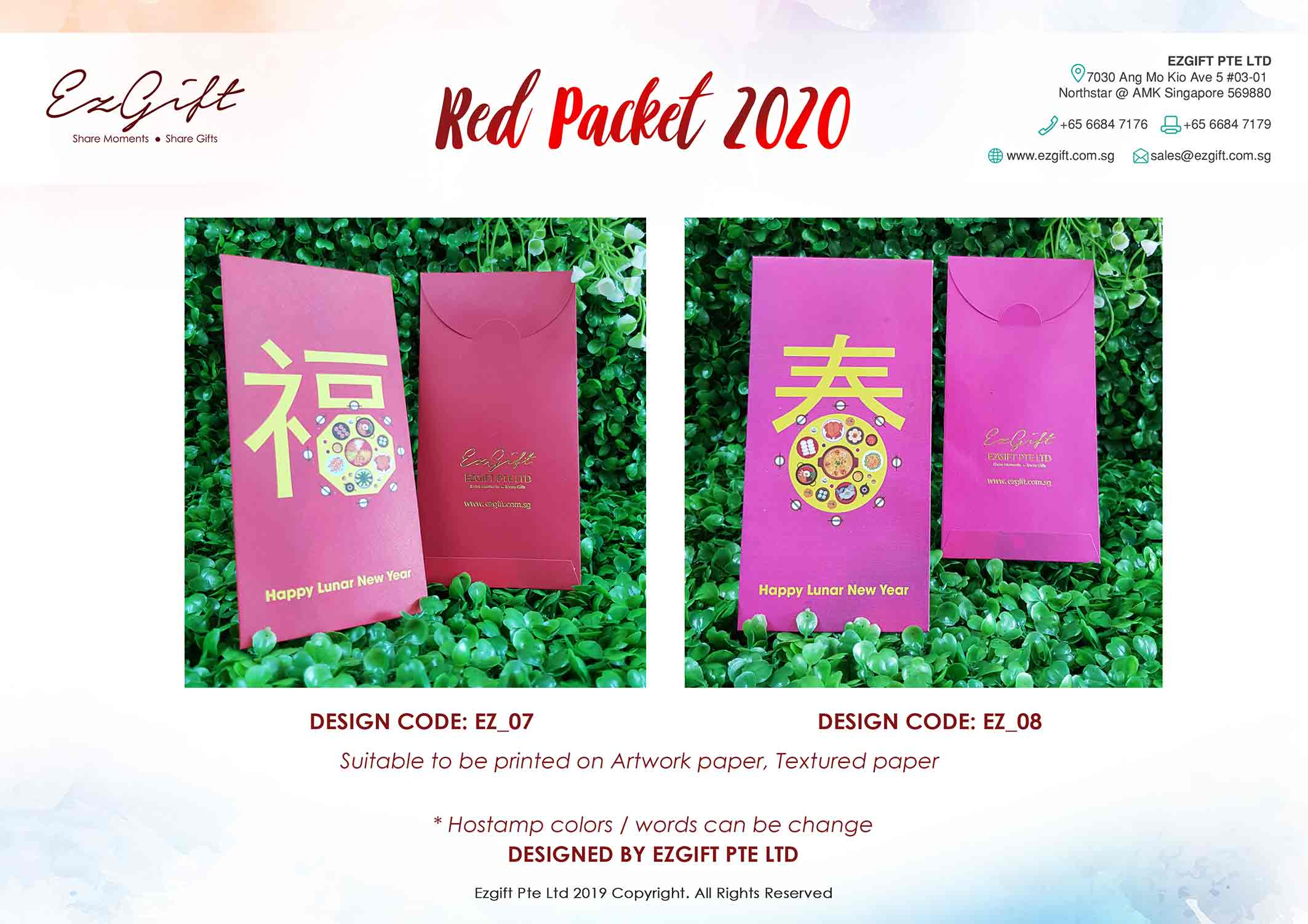 Red-packet-2020_4