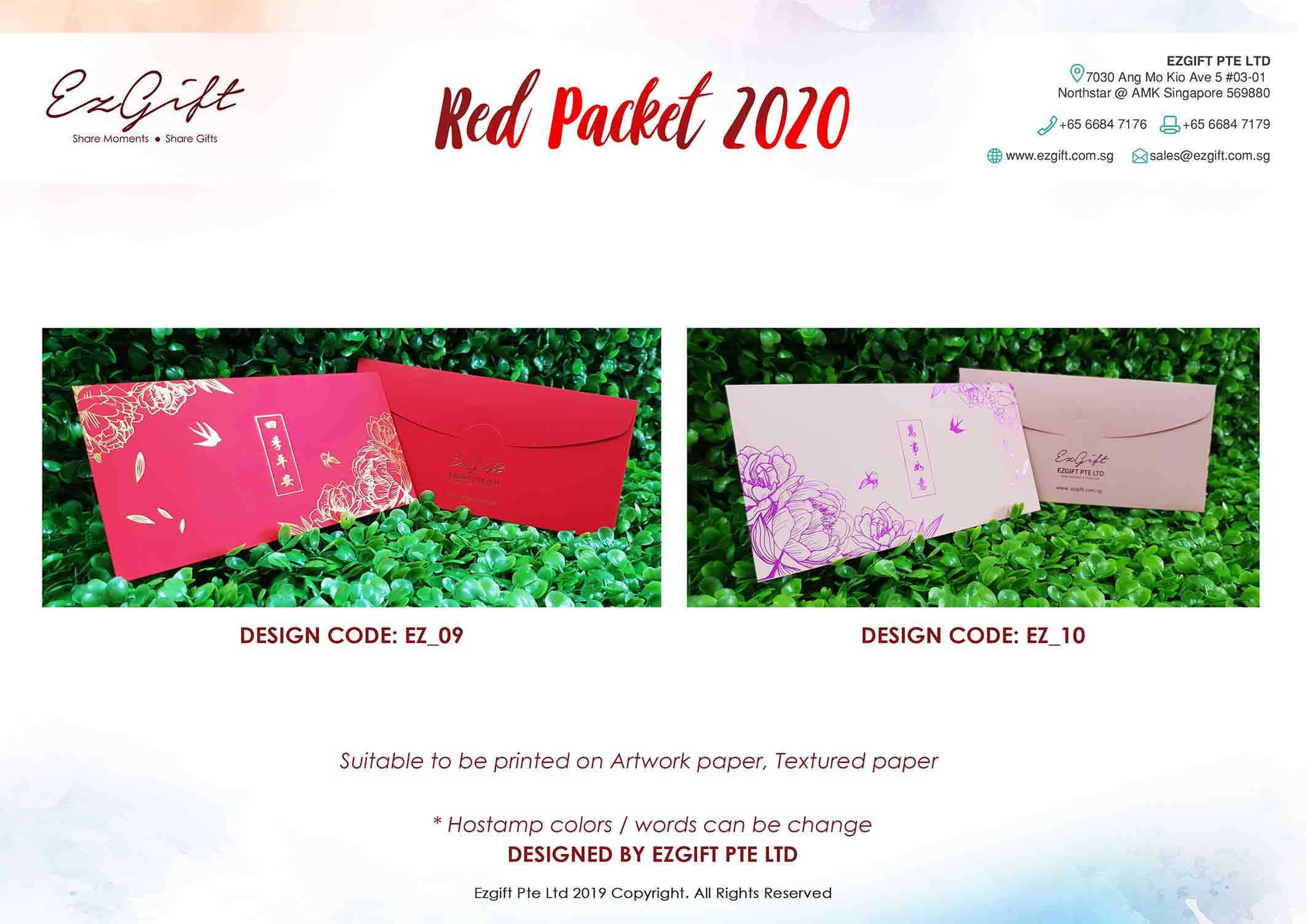 Red-packet-2020_5