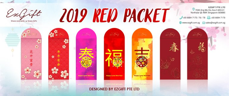 Red-packet-banner-2018